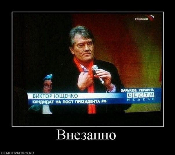 Украин Первый Балтийский Канал Программа