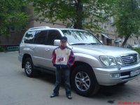 Роман Боровинский, 16 июля 1997, Юрга, id84470519