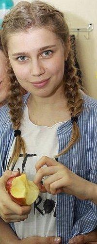 Дарья Мельникова, 27 июня 1996, Омск, id87964498
