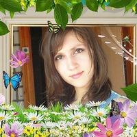 Галина Ушакова, 13 августа , Благодарный, id153529361