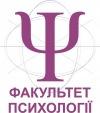 Факультет психології СНУ імені Лесі Українки