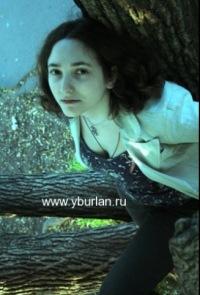 Луиза Шукшина, 25 апреля , Москва, id107502005