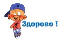 Роман Сиразеев, 19 ноября , Покров, id122706651