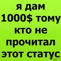 Рома Рубцов, 3 декабря 1999, Москва, id152549550