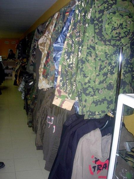 Бундесвер Военная Одежда Интернет Магазин