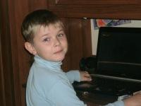 Максим Баранов, 25 августа , Донецк, id163742777
