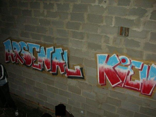 Ultras Grafitti X_a6485e52