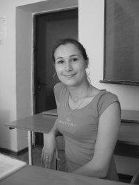 Алена Захарова, 10 февраля 1989, Херсон, id13570918
