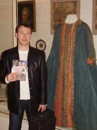 Petrov Vasilek