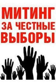 http://cs10260.vkontakte.ru/g32904295/a_51cdebf5.jpg