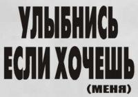 Булат Хайрулин, 12 января , Нижнекамск, id104548627