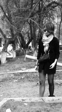 Renata Voisy, 16 февраля , Уфа, id72812647