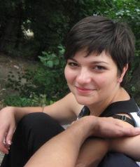 Алена Светличная, 29 декабря 1985, Луганск, id95482651
