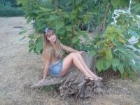 Юлия Леонова, 18 июля 1996, Москва, id101692261
