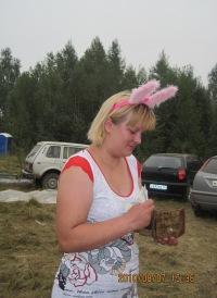 Наталья Ломаева, 15 февраля 1976, Козельск, id119514792