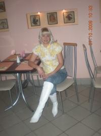 Валентина Вавилина, 21 декабря 1963, Березники, id125893409