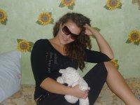 Таня Ламанова, 28 июля , Харьков, id69774409