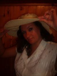 Марина Скиндер, 21 августа , Брест, id113931051