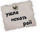 Гелька ...., 25 июля , Кемерово, id117646040