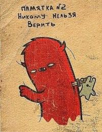 Руслан Кирсанов, 1 января , Пинск, id160636719