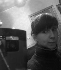 Валерия Штанова