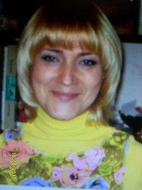 Марина Дмитриева, 10 декабря 1964, Казань, id88029060