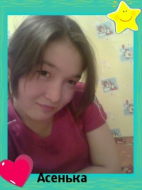 Айсили Лазарова, 26 декабря 1996, Абакан, id114458236