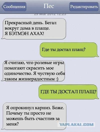 http://cs10263.vk.me/u1289152/-14/x_cd9e93df.jpg
