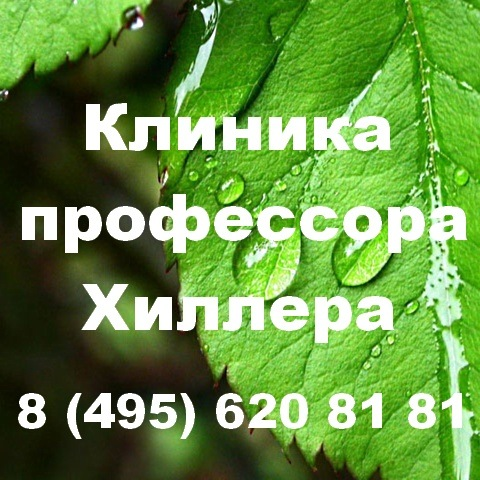 Бишкек лечение от алкоголизма вредные привычки табакокурение алкоголизм токсикомания