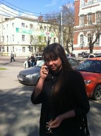 Лекса__ Черминская, 15 января 1994, Краснодар, id147291093