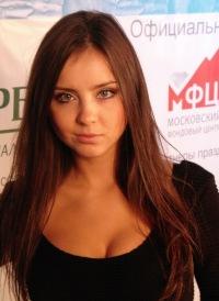 Alena Ivanova