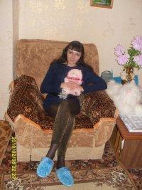 Наталья Мальцева, 5 декабря , Нижний Тагил, id81536561