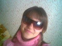 Виктория Биль, 27 декабря 1996, Смоленск, id87582121