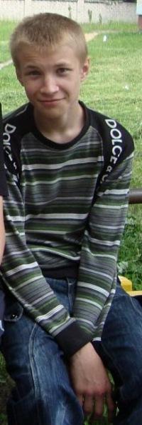 Андрей Лейко, 3 февраля , Шостка, id90416635