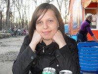 Цветок Ромашкина, 16 февраля 1989, Пенза, id95027401