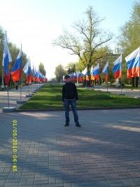 Кирилл Таравков, 13 мая 1995, Липецк, id109147308