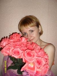 Екатерина Сусорова, 26 сентября , Кострома, id141603363