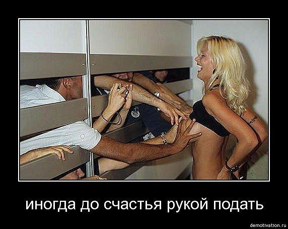 проститутки индивидуалки в комсомольске на амуре