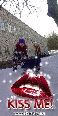Kiss Me, 24 января , Железногорск, id75403084