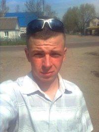 Леонид Радченко, 7 ноября 1990, Брянск, id80861577