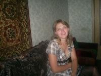 Вика Лего, 28 августа 1992, Киев, id97046449