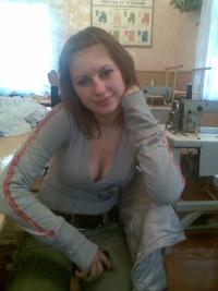 Аня Борисюк, 27 июня , Краснокутск, id119701033