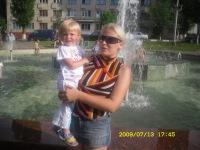 Катя В, 16 августа 1990, Старый Оскол, id136426627