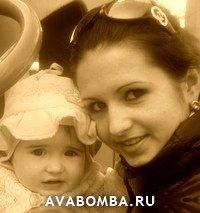 Юля ***сонце***, 6 июля , Львов, id78561263