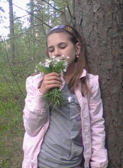 Анна Марченко, 7 января , Липецк, id158055716