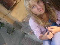 Лиана Котэ, 10 октября , Ульяновск, id100691455