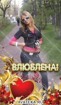 Дашулька Панина, 21 августа , Екатеринбург, id113911165