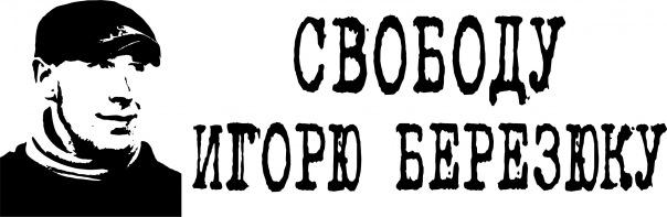 http://cs10266.vkontakte.ru/u16969347/129236167/x_b7dd3e8b.jpg
