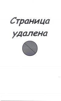 Александр Бородин, 23 апреля , Запорожье, id37384025