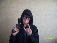 Макс Буряков, 22 июня 1995, Нижневартовск, id78315522